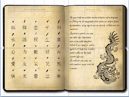 Binbaum's Dragon Journal Pages